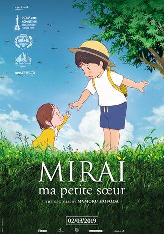 بررسی انیمه Mirai