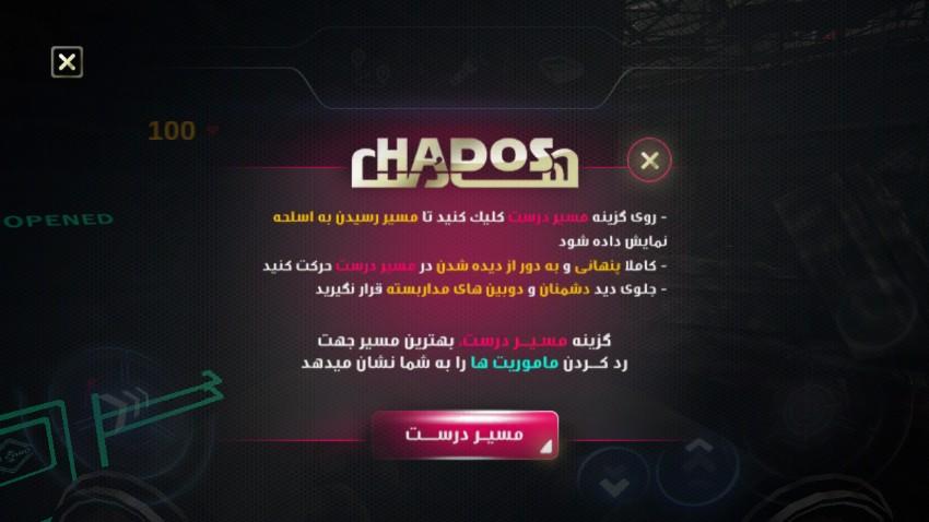 هادُس 2