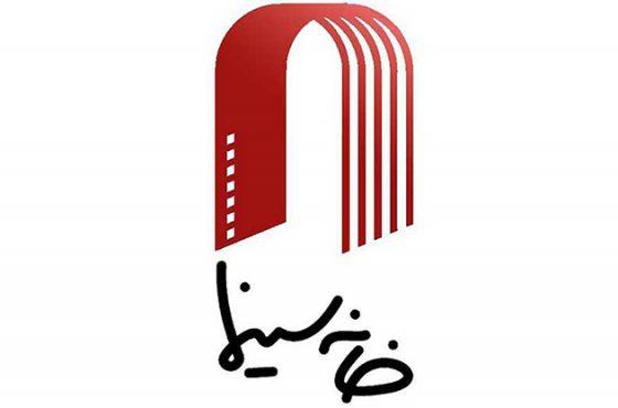 نامزدهای بیست و یکمین جشن خانه سینما اعلام شدند