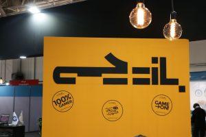 «میخواهیم رویه ورزشهای الکترونیک ایران را تغییر دهیم»
