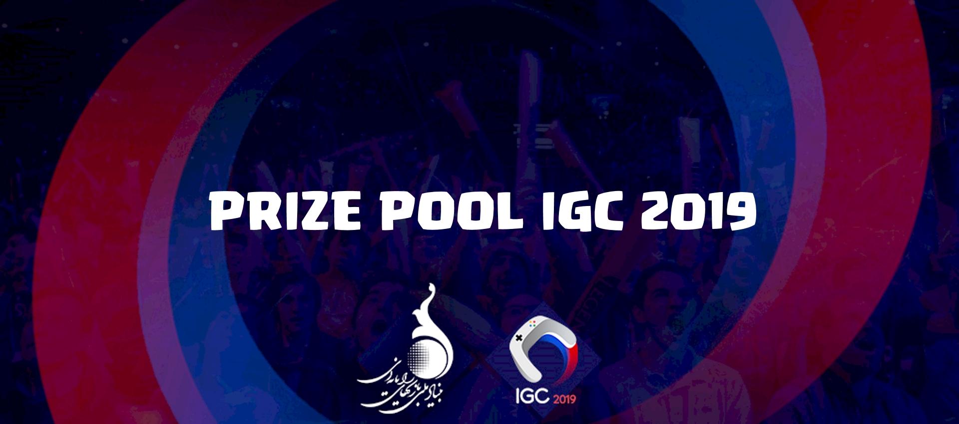 جوایز جام قهرمانان بازیهای ویدیویی ایران اعلام شد