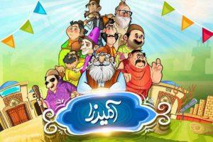 بازیهای کلمهای و کژوال به صنعتی شدن بازی در ایران کمک میکنند
