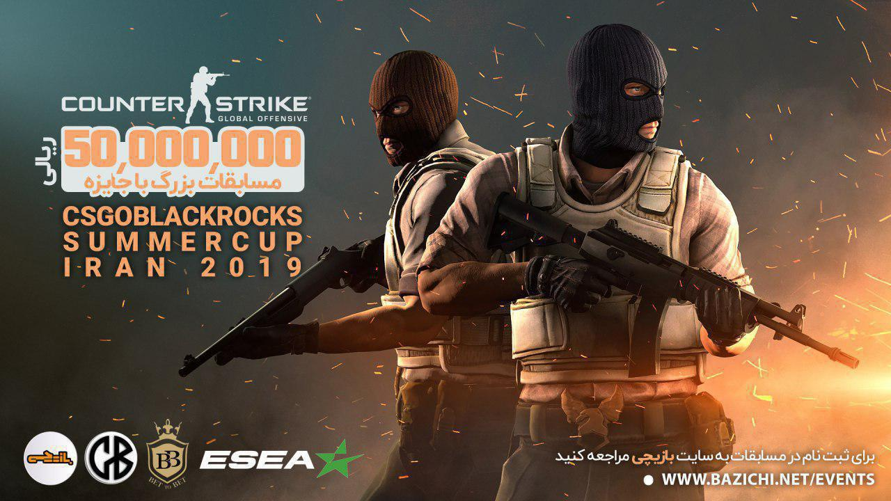 CsgoBlackrocks Summer Cup 2019