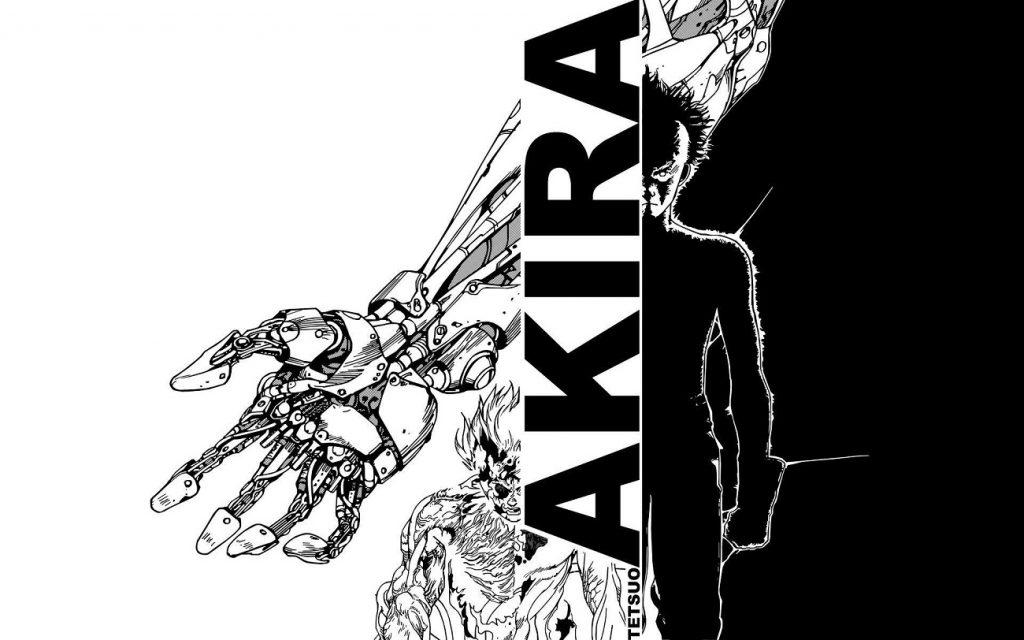 آکیرا