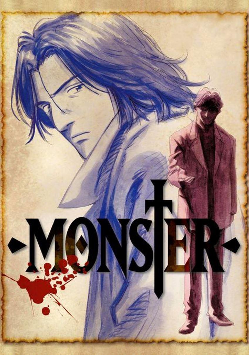 اقتباس از انیمه monster