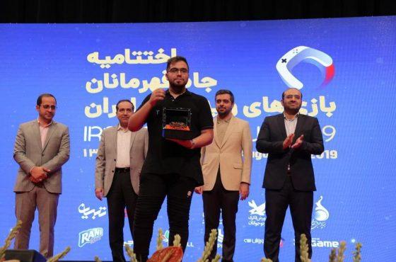 قهرمانان جام بازیهای ویدیویی ایران معرفی شدند