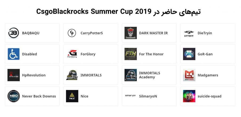 تیم های حاضر در CsgoBlackrocks Summer Cup 2019