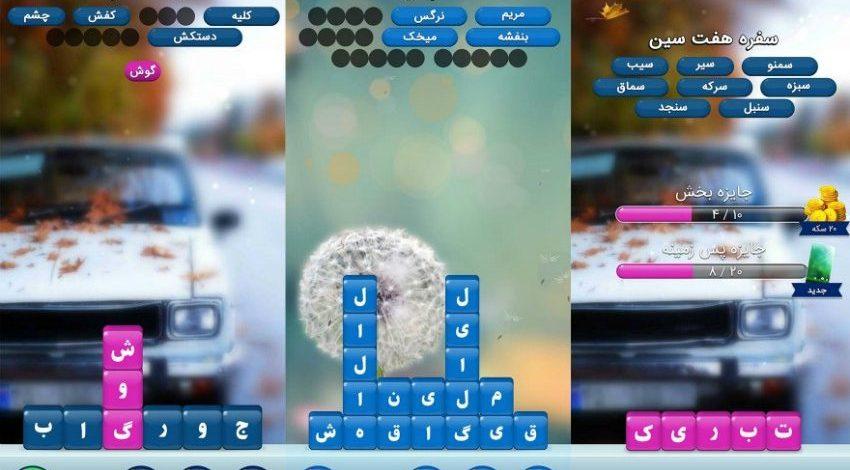 بازی موبایلی آفلاین