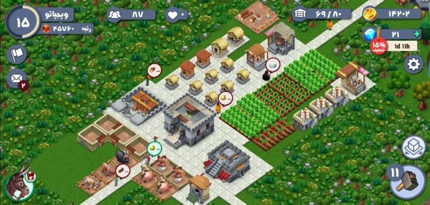 بازی موبایل آنلاین
