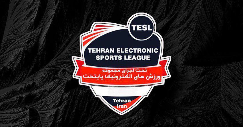 فصل جدید Tehran Electronic Sports League با محوریت مسابقات دوتا 2 آغاز میشود