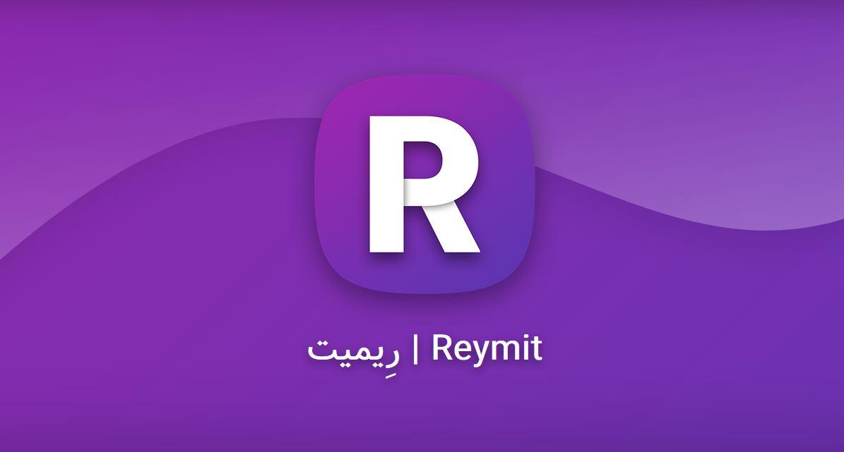 حمایت کاربران پلتفرم ریمیت از استریمرهای ایرانی به ۵ میلیارد رسید