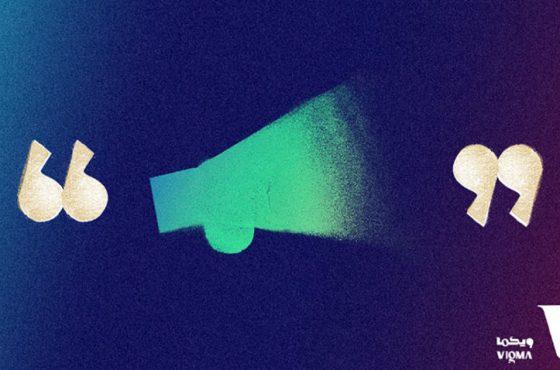 اختتامیه جشنواره منتقدان بازیهای ویدیویی را بهصورت رایگان از آپارات تماشا کنید