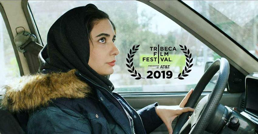 فیلم کوتاه «کلاس رانندگی» واجد شرایط حضور در اسکار ۲۰۲۰ شد