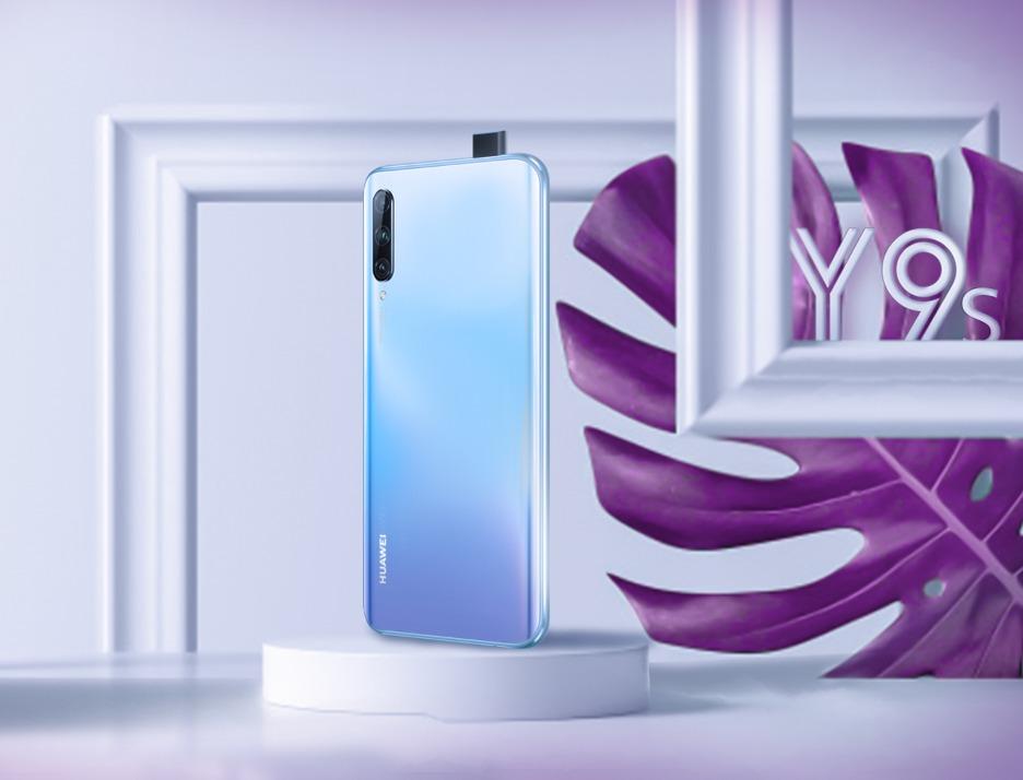 با شرایط ویژه پیشخرید Huawei Y9s در ایران آشنا شوید
