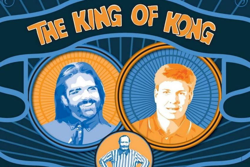 مستند King of Kong