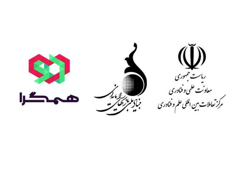 تخصیص حمایتهای صادراتی ریاست جمهوری به بازیهای رایانهای ایرانی