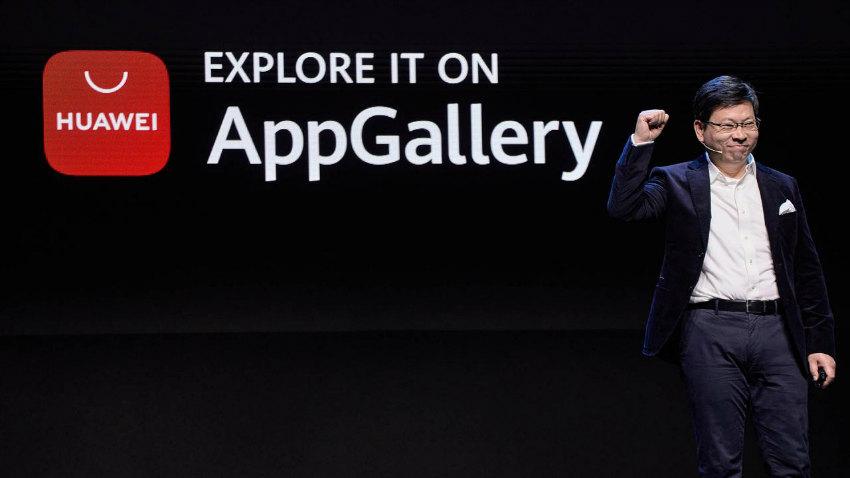 جزئیاتی تازه از اپلیکیشن AppGallery هواوی