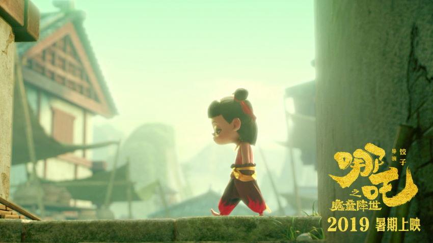 نقد انیمیشن Ne Zha