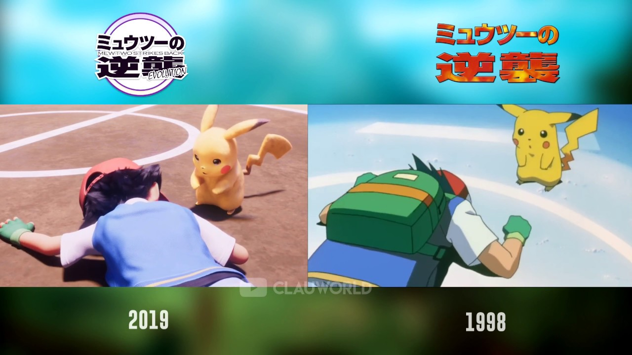 نقد انیمیشن Mewtwo Strikes Back: Evolution