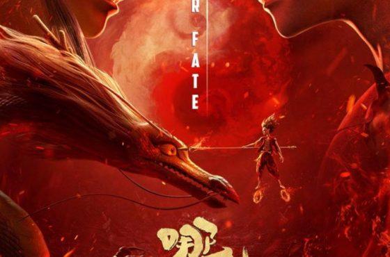 نقد انیمیشن Ne Zha – پسرک شیطان