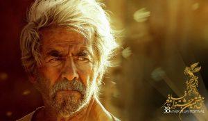 تاریخ اکران آنلاین و قیمت بلیت فیلم خروج مشخص شد