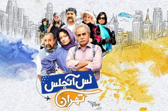 هر کاری میکنم تا بخندی؛ نگاهی به سیر سینمای کمدی ایرانی