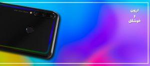 آنباکسینگ گوشی Huawei Y7p