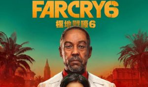 آیا واس هم در Far Cry 6 حضور دارد؟
