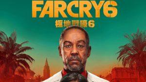 کاور و تاریخ انتشار بازی Far Cry 6 لو رفت