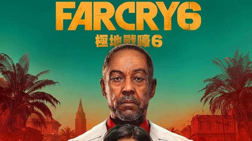 بازی Far Cry 6 رسما معرفی شد [تماشا کنید]