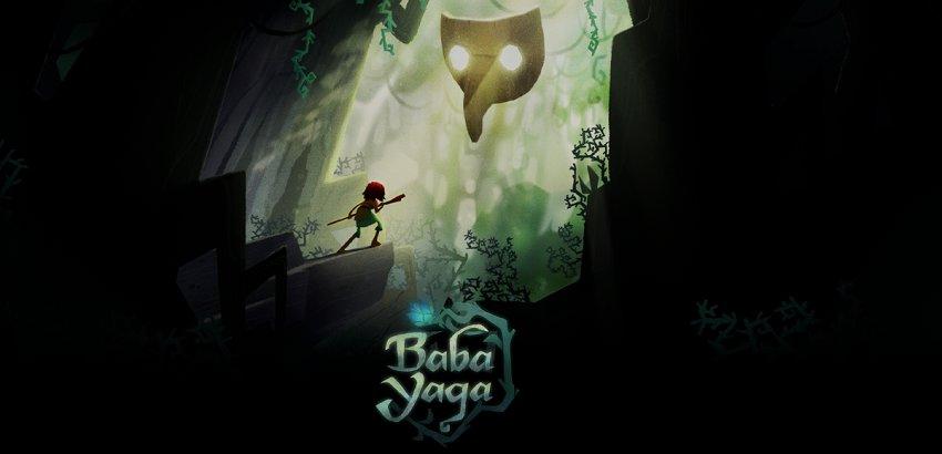 انیمیشن Baba Yaga
