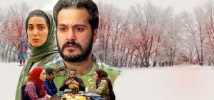 نقد فیلم سورنجان – داستان آدمهای منزوی