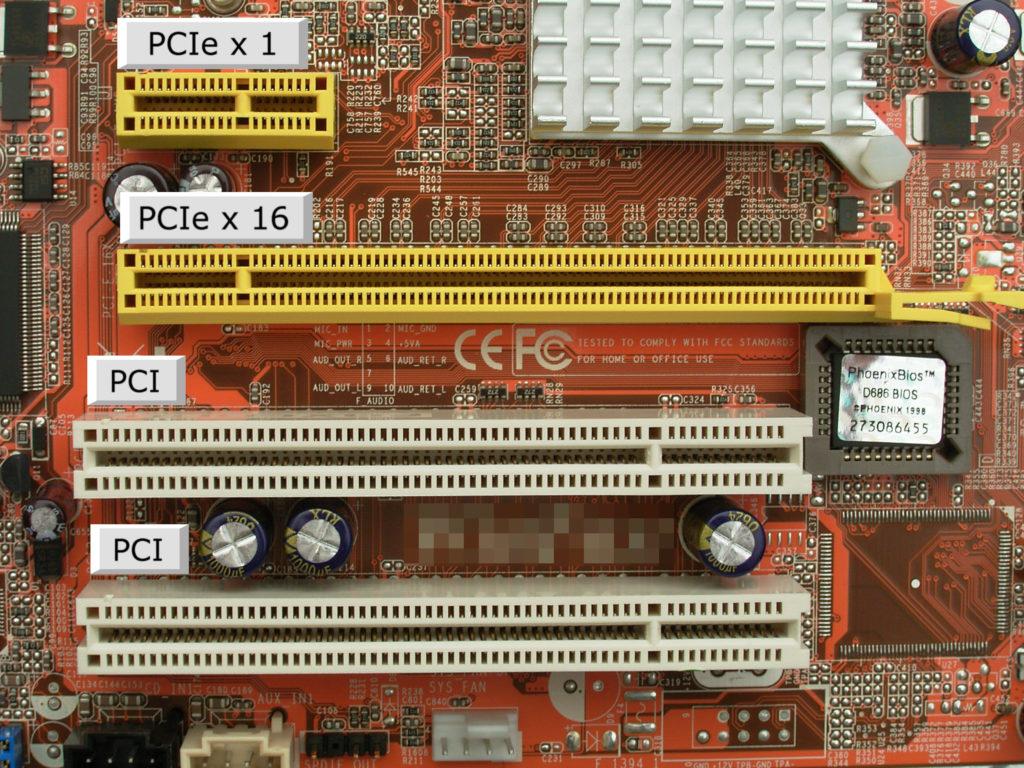 دانش نامه سخت افزار - اسلاتهای PCIe و PCI
