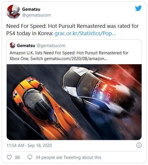 ریمستر Need for Speed: Hot Pursuit