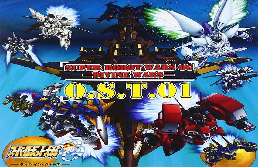 انیمه Super Robot Wars OG