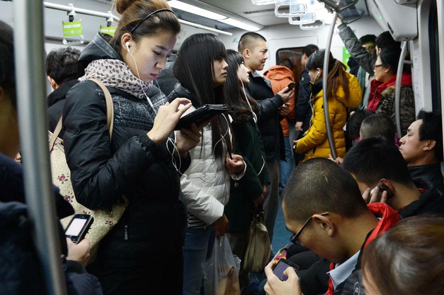 بازی کردن در مترو