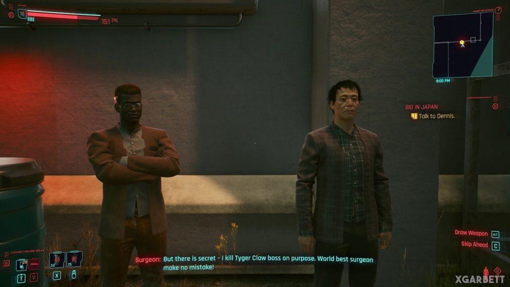 ایستر اگهایی در Cyberpunk 2077 که نباید از دست بدهید - ایستر اگ سیتکام The Office