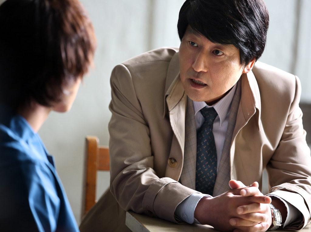 فیلم سینمایی کره ای سیاسی