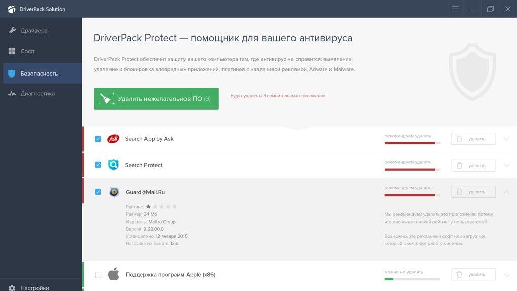 محیط نرم افزار نرم افزار DriverPack