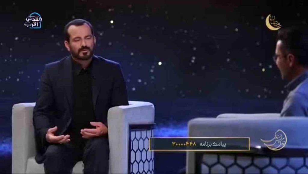 محبوبترین سریالهای ماه رمضان ۱۴۰۰ را بشناسید