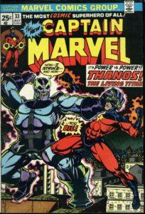 کاور شماره ۳۳ کمیک Captain Marvel (برای دیدن سایز کامل روی تصویر کلیک کنید)