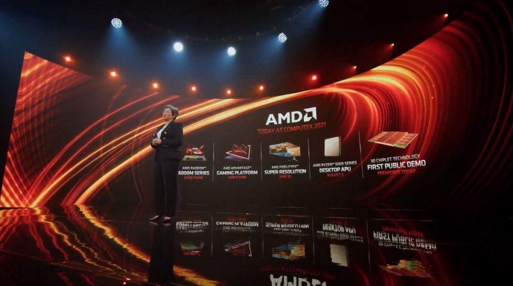 شرکت AMD