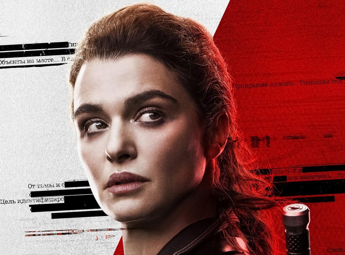 آیرون میدن/ملینا ووستوکوف در فیلم Black Widow با بازی ریچل وایس