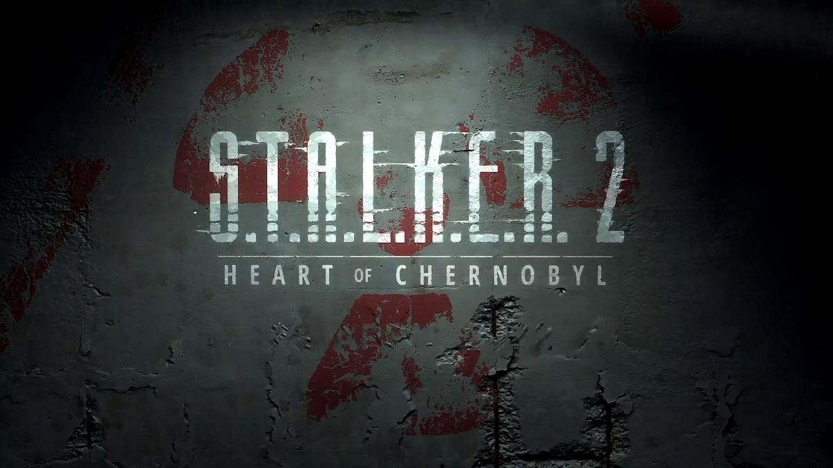 تریلر بازی STALKER 2 منتشر شد