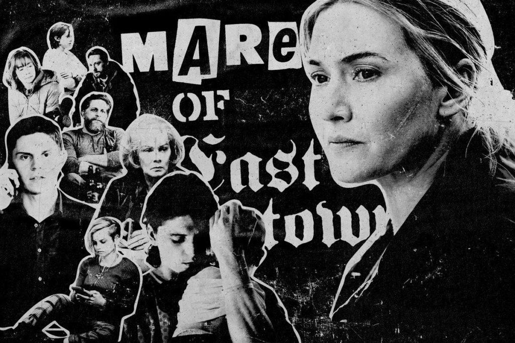 چرا باید سریال Mare of Easttown را تماشا کنید؟
