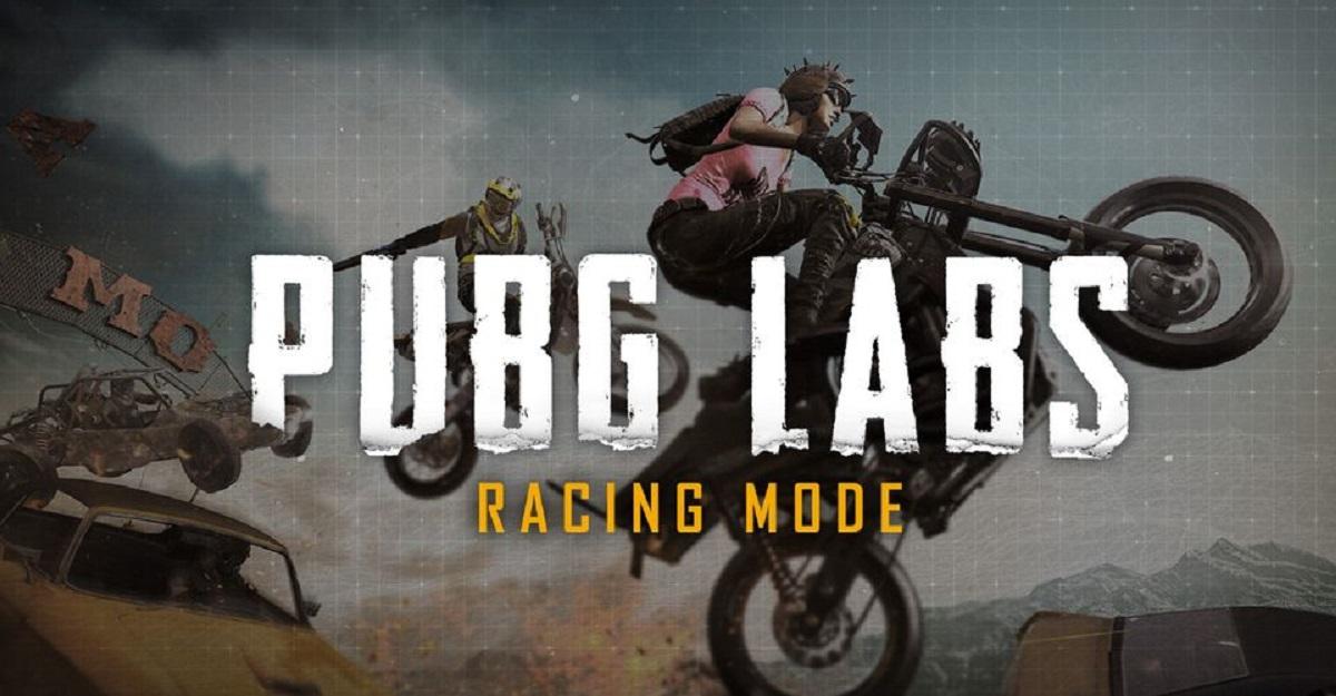 مد Racing به «پابجی» اضافه میشود