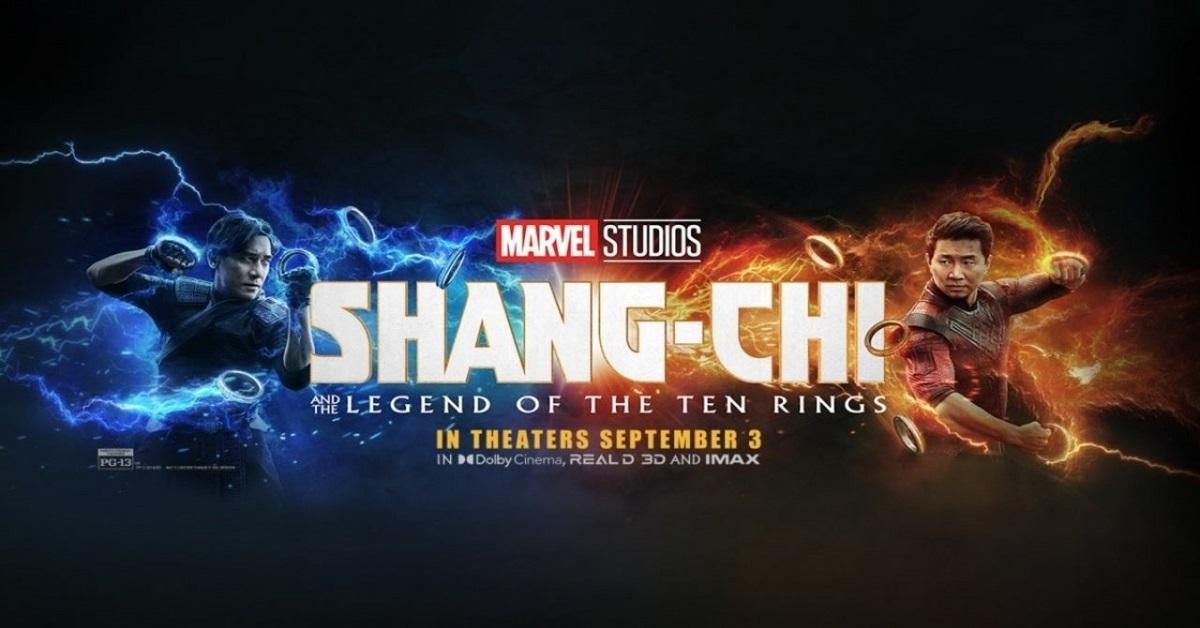 فیلم Shang-Chi فقط در سینماها اکران میشود