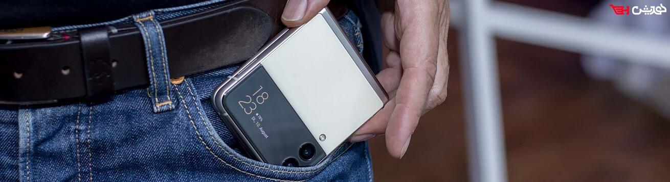 Galaxy Z Flip 3؛ تاشدنی جذاب سامسونگ